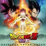 dragon ball z: resurrection of f ost - norihito sumitomo