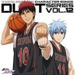 kuroko no basket duet series - kuroko & kagami (vol.12) - kensho ono, yuuki ono
