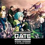 gate - sore wa akatsuki no you ni (single) - kishida kyoudan & the akeboshi rockets