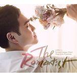 the romantist - richard yongjae o'neill, yuhki kuramoto, gloria jee eun park