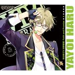 tsukiuta. series yayoi haru: faith and promise - tomoaki maeno
