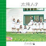 sun knock (type c) - nogizaka46
