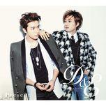 present (mini album) - dong hae (super junior), eun hyuk (super junior)