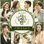 the time we were not in love ost - v.a