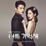 i remember you ost - v.a
