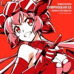 senki zesshou symphogear gx character song #4 - chris - ayahi takagaki