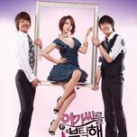 take care of the young lady ost - v.a