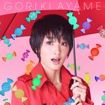 aiaigasa (sharing an umbrella) (single) - ayame gouriki