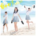 plunged forward (type c) - ske48