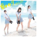 plunged forward (type a) - ske48