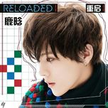 reloaded i (mini album) - loc ham (lu han)