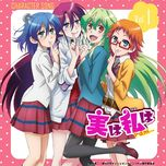 jitsu wa watashi wa character song (vol. 1) - v.a