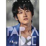 Download nhạc hot Paradise online