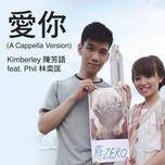 ai ni (single) - tran phuong ngu (kimberley chen)