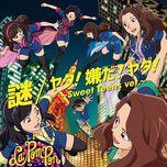 nazo / yada! iyada! yada! (sweet teens version) (single) - la pompon