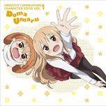 himouto! umaru-chan character song - umaru (vol. 1) - aimi tanaka