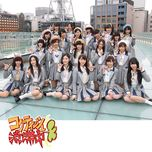 being coquettish during a traffic jam (theater edition) - ske48