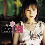 voice of my heart - wu fang (ngu phuong)