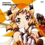 senki zesshou symphogear gx bonus cd vol. 1 - v.a