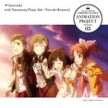 the idolm@ster cinderella girls animation project 2nd season 03 - asterisk, kiyono yasuno, marie miyake