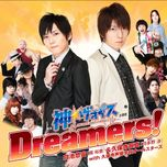 dreamers! (single) - kaji yuki, hatano wataru