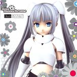 black or white? - yui horie