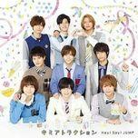 kimi attraction (single) - hey! say! jump