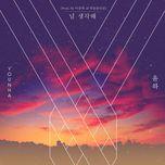 thinking about you (single) - younha, chan hyuk (akdong musician)