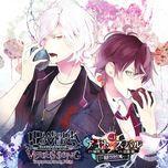diabolik lovers versus song requiem (2) bloody night (vol. 1) - midorikawa hikaru, takashi kondo
