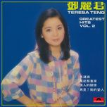 greatest hits vol. 2 - dang le quan (teresa teng)