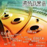 nong qing yin yue he - by heart