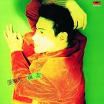 yong you - truong hoc huu (jacky cheung)