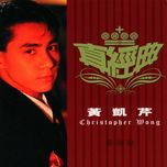 stay with me - christopher wong