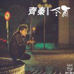 Nghe và tải nhạc Winter Rain Mp3 miễn phí