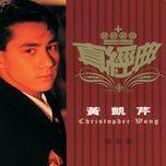 zhen jin dian - christopher wong - christopher wong