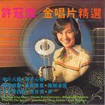 tian cai yu bai chi - sam hui