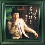 tian long ba bu zhi xu zhu chan qi - quan chinh kiet (michael kwan)