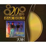 da di (20th anniversary 24k gold) - beyond