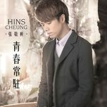 why not - truong kinh hien (hins cheung)