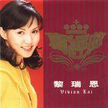 zhen jin dian - vivian lai - vivian lai
