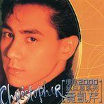 huan qiu 2000 chao ju xing xi lie - christopher wong