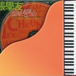 piano hits of jacky cheung - by heart