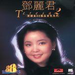 ban li jin 88 ji pin yin se xi lie - teresa teng 2 - dang le quan (teresa teng)