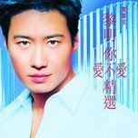 leon lai li ai bu ai jin xuan (vol. 1) - le minh (leon lai)