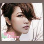 zui hao de shi ke 2006-2012 - ta an ky (kay tse)
