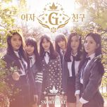 snowflake (mini album) - gfriend