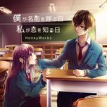 the day when i call your name / the day when i know love (single) - honeyworks, gumi