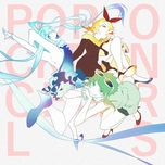 pop rock dance girl - task, hatsune miku, gumi
