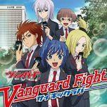 vanguard fight (single) - psychic lover