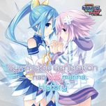 symmetric generation / history (single) - nao, marina